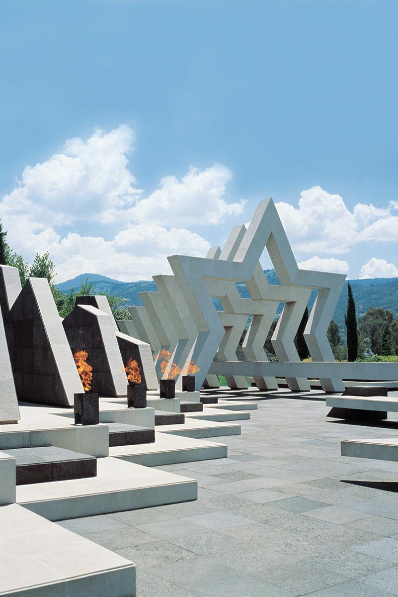 Yad Hashoa Holocaust Memorial, 1987